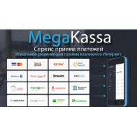 Megakassa — сервис приема платежей для Вашего сайта