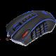 Проводная игровая мышь Redragon Legend