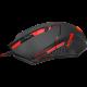 Проводная игровая мышь Redragon CENTROPHORUS